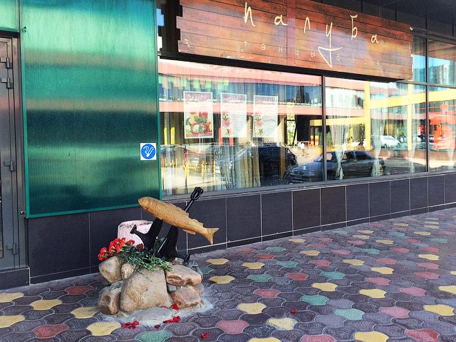 Ресторан «Палуба», где был убит болельщик «Спартака»