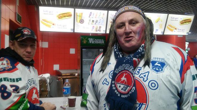Болельщики из Нижнего Новгорода