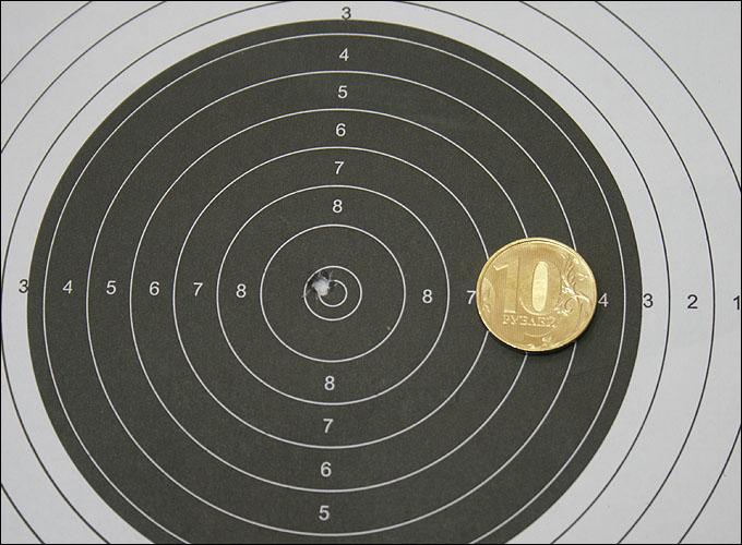 """Бумажная мишень №7, упражнение """"малокалиберная винтовка, 50 м"""""""