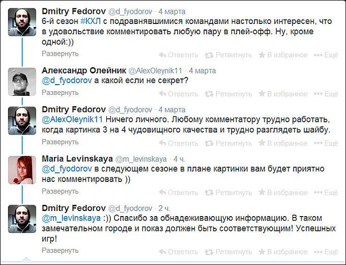 """""""Сибирь"""" наведёт порядок с собственными трансляциями"""