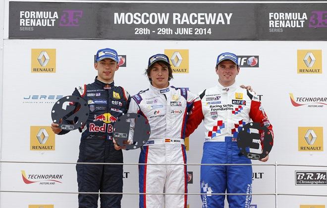 Гасли, Мери и Роуленд на Moscow Raceway