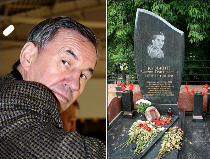 Виктор Кузькин. Капитан