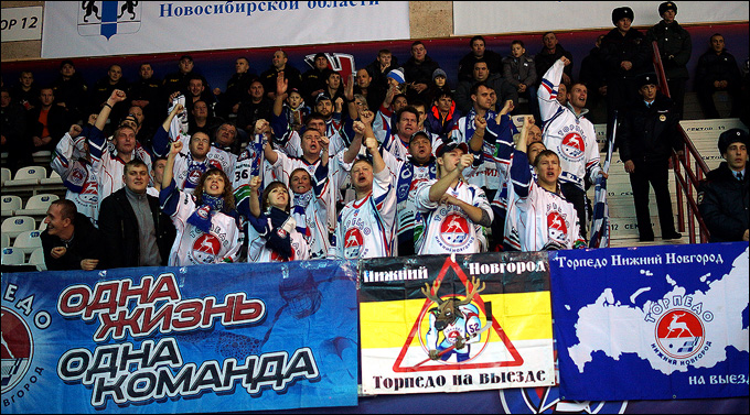 Нижегородские болельщики вместе со своей командой всегда!