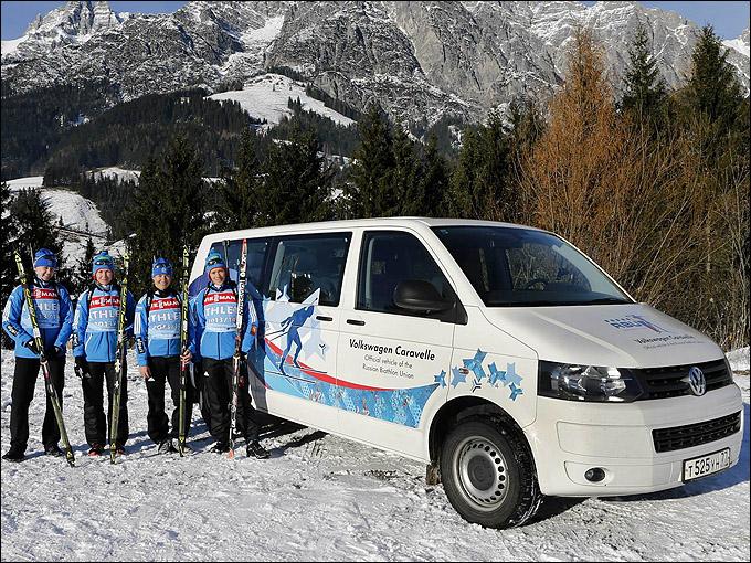 Третий этап Кубка мира по Биатлону во французском Анси