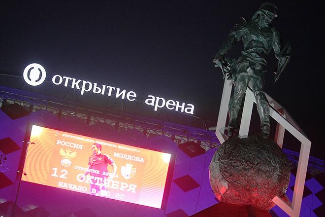 Россия — Молдавия