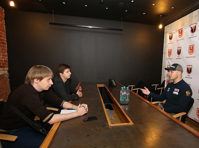 Александр Хорошилов и журналисты «Чемпионата»