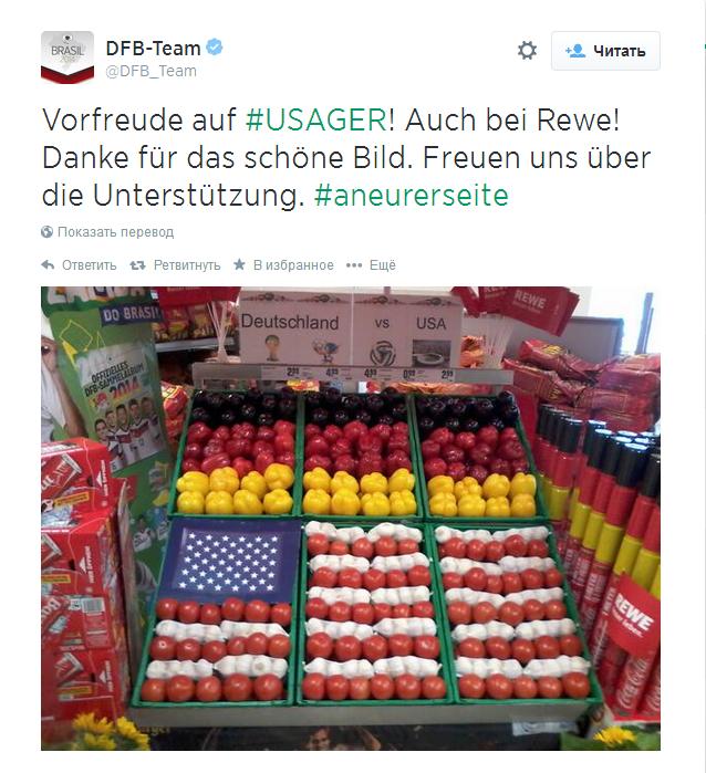 Источник — @DFB_Team