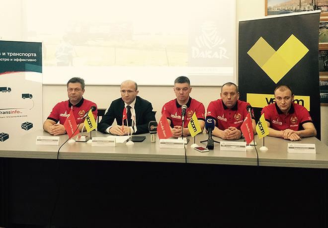 Пресс-конференция «МАЗ-АВТОспорт»