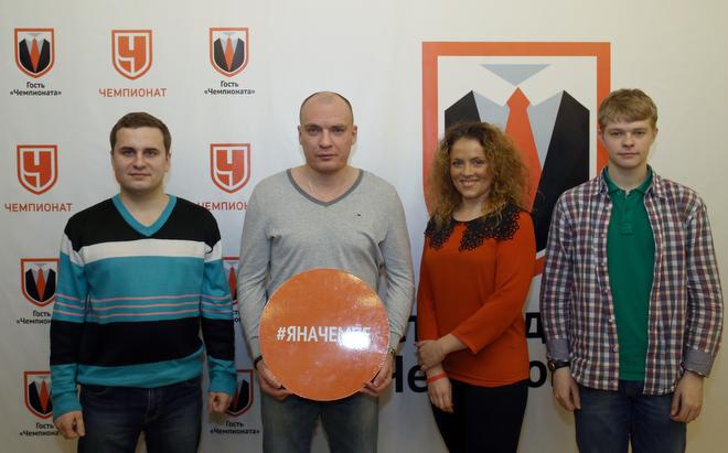 Андрей Разин в редакции «Чемпионата»