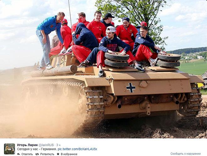 «Сегодня у нас — Германия». Твит Игоря Ларина