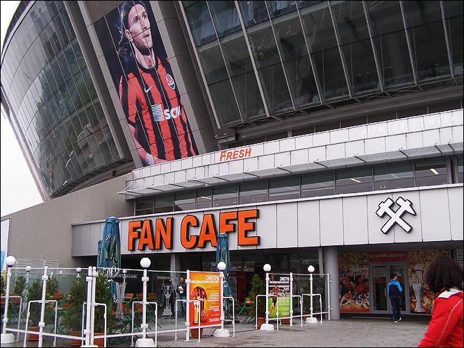 """Донбасс-Арена"". Снаружи"