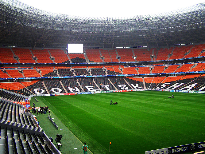 """Донбасс-Арена"". Внутри"