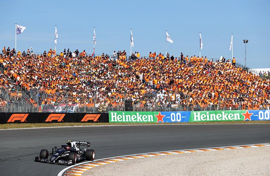 Мазепин снова сцепился с Шумахером — что дальше? Итоги Гран-при Нидерландов Ф-1