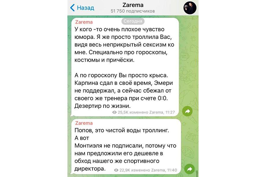 Уровень идиотизма в «Спартаке» зашкаливает. Кажется, там берут тренера, учитывая гороскоп