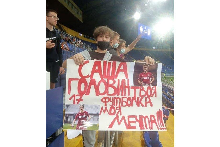 «Саша Головин, твоя футболка – моя мечта». Как на Украине встретили российского «сборника»
