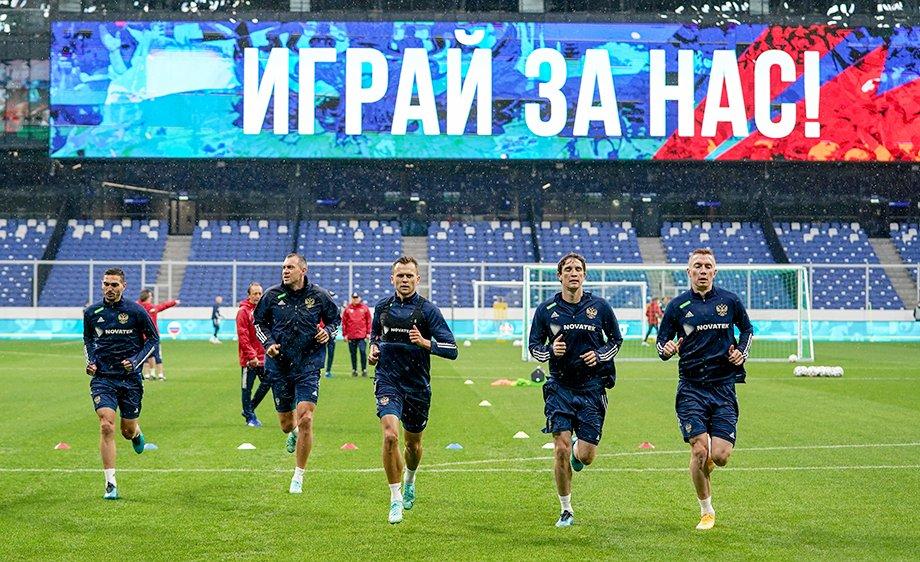 «Россия забила пять автоголов». Как сборная тренировалась перед детьми