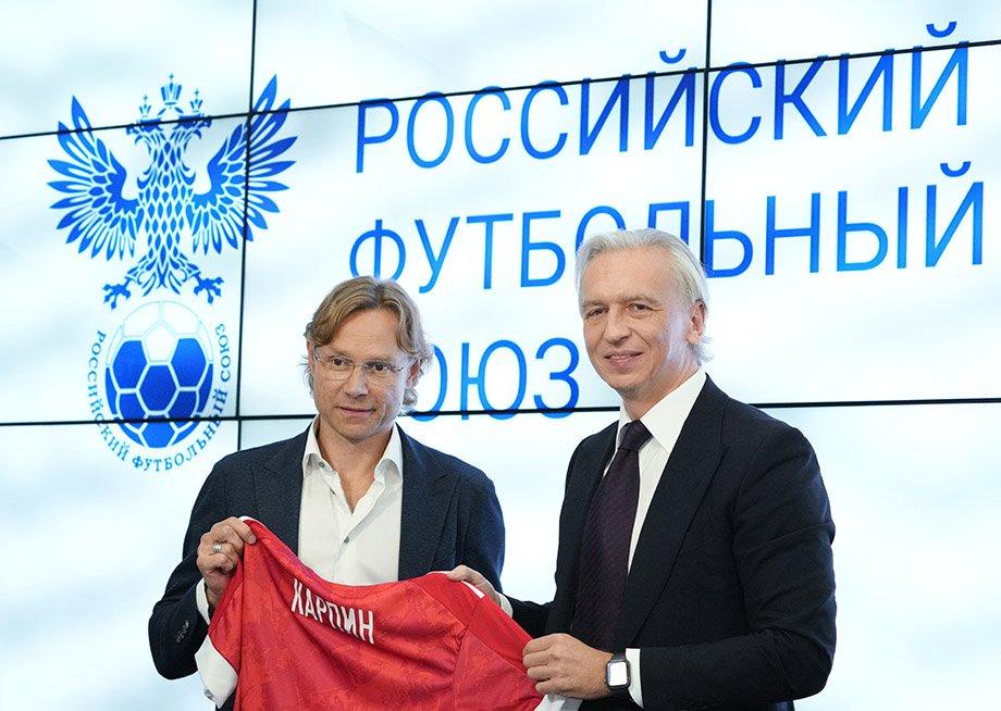 Карпин и Александр Дюков