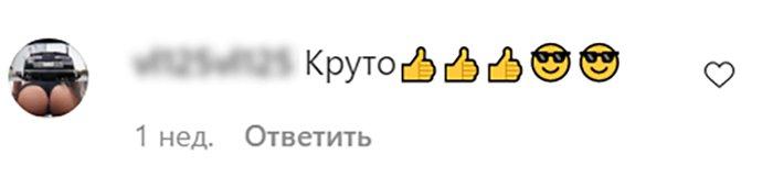 «Какая классная!» Польской «Мисс Евро» предлагают остаться в России