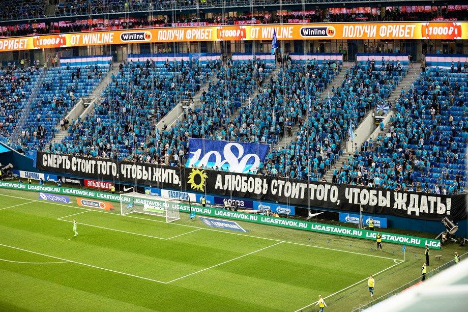 Фанаты «Зенита» (и не только) регулярно цитируют Цоя. А как он связан с футболом?