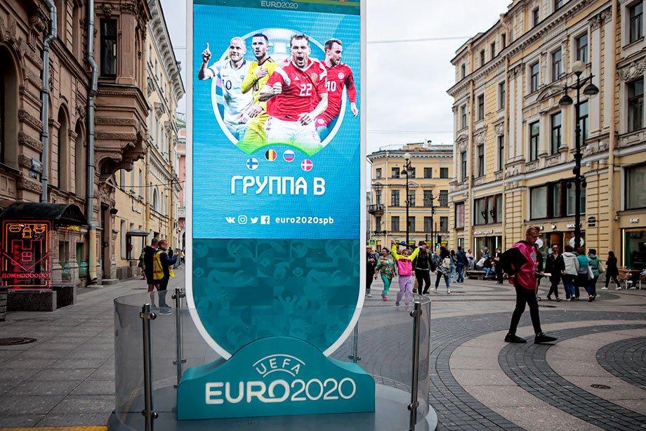 Безопасность на Евро в России — миф. Спонсоры важнее, чем люди