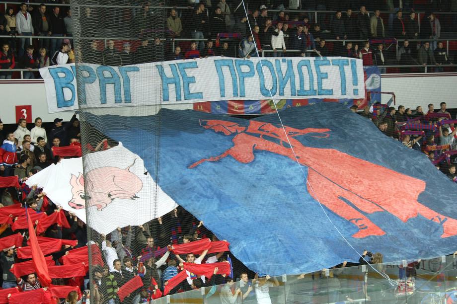 История вражды «Спартака» и ЦСКА: с чего всё начиналось, конфликты, стычки, драки фанатов