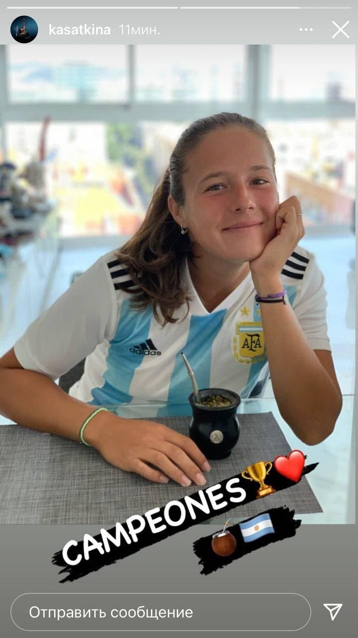 Касаткина отметила победу Аргентины в Кубке Америки, выложив фото в форме команды