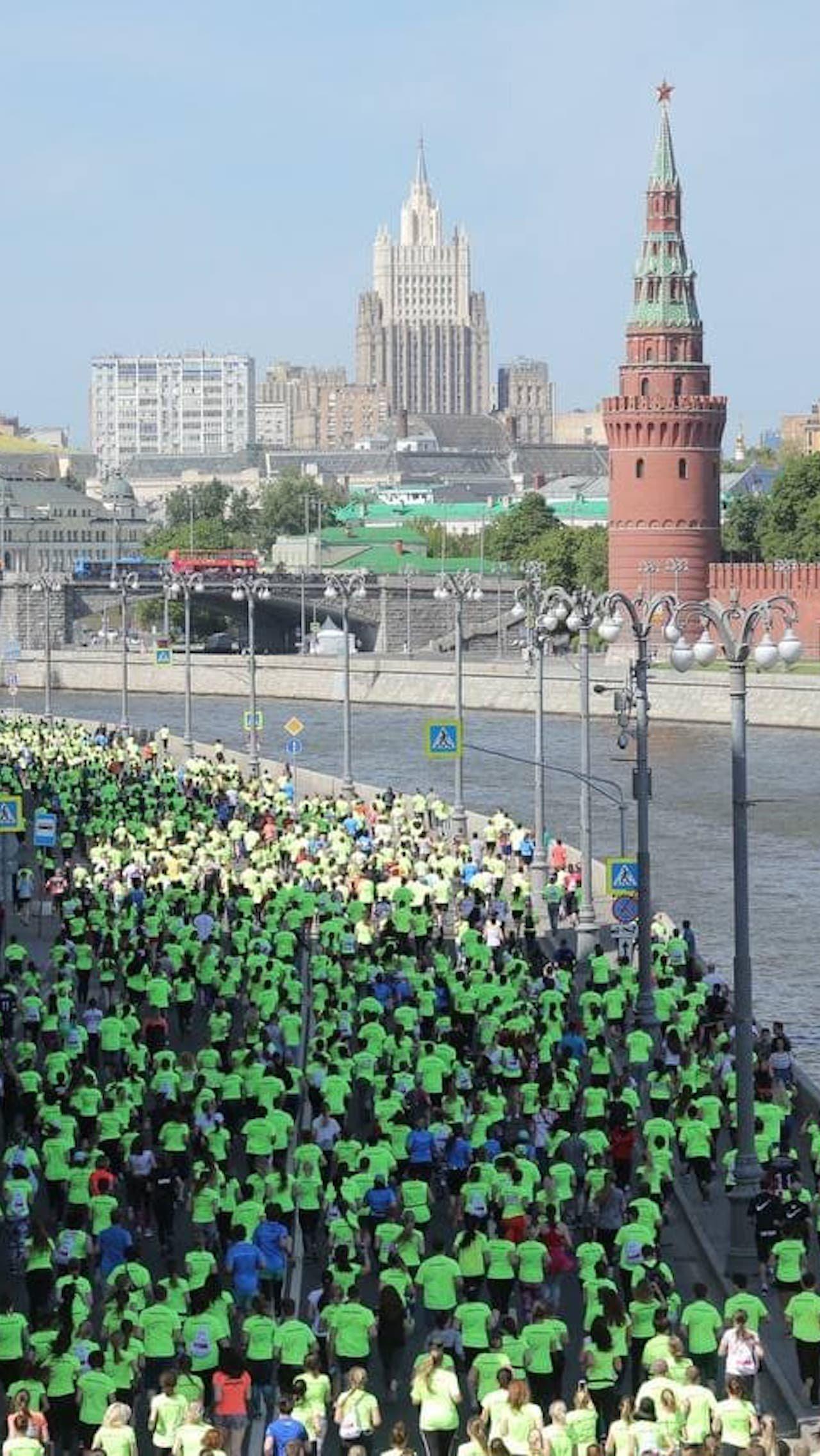 Зелёный марафон, 5 июня