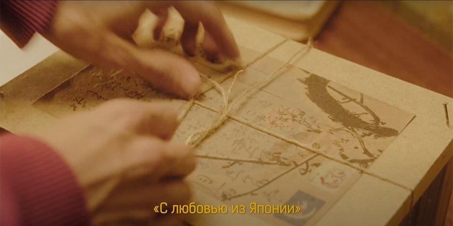«Аура Слуцкого раскрепощает творческий потенциал». Как «Рубин» стал чемпионом соцсетей