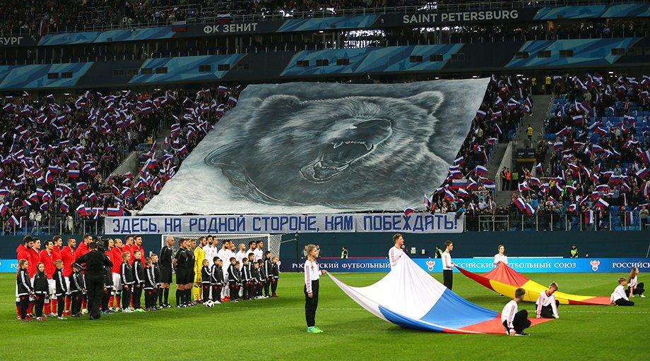 Не злите русского медведя! Самые яркие перформансы болельщиков на матчах сборных