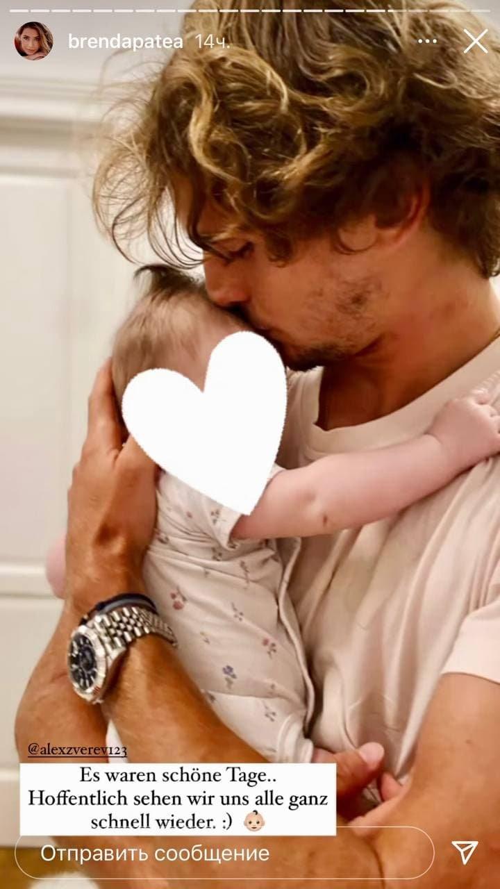 Появилось первое фото Александра Зверева с дочерью
