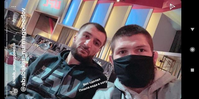 UFC 260, Миочич — Нганну 2, прямая трансляция боя-реванша, Абубакар Нурмагомедов — Джаред Гуден, онлайн боя Миочич — Нга