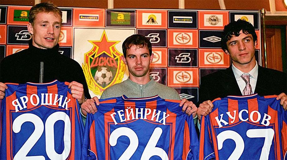Где сейчас бывший игрок ЦСКА и сборной России Алан Кусов