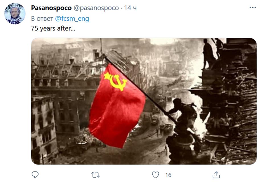 «Теперь я буду болеть за русскую команду». «Спартаком» восхищаются в Европе