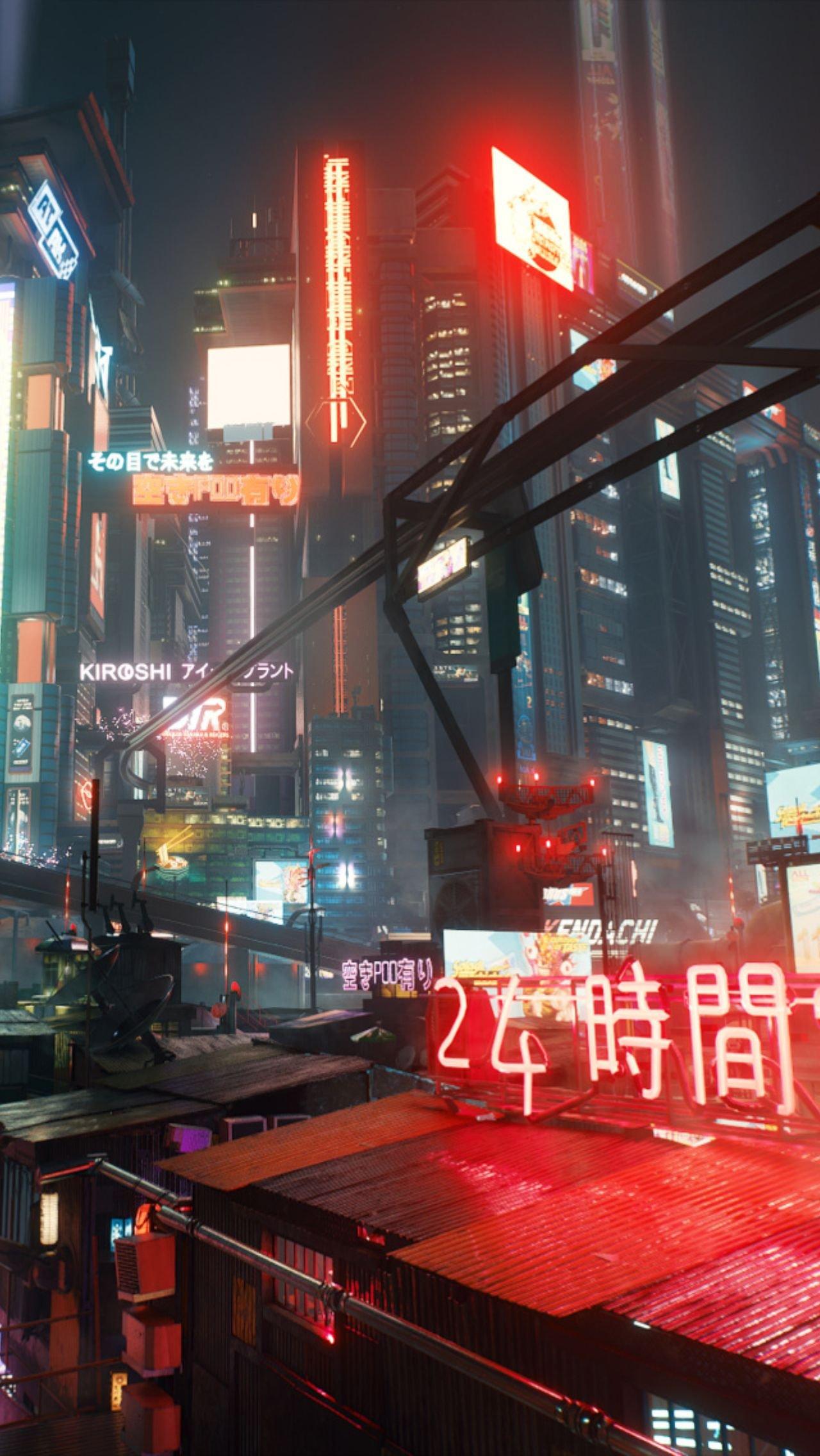 Найт-Сити (Cyberpunk 2077)