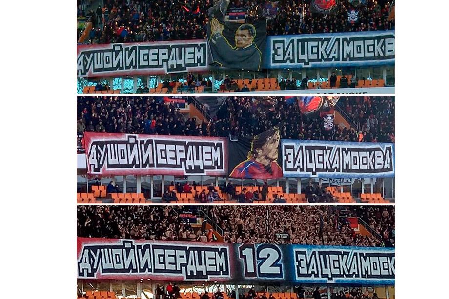 Колонка про первые три победы Олича в ЦСКА и эмоции перед матчами с «Локомотивом» и «Спартаком»