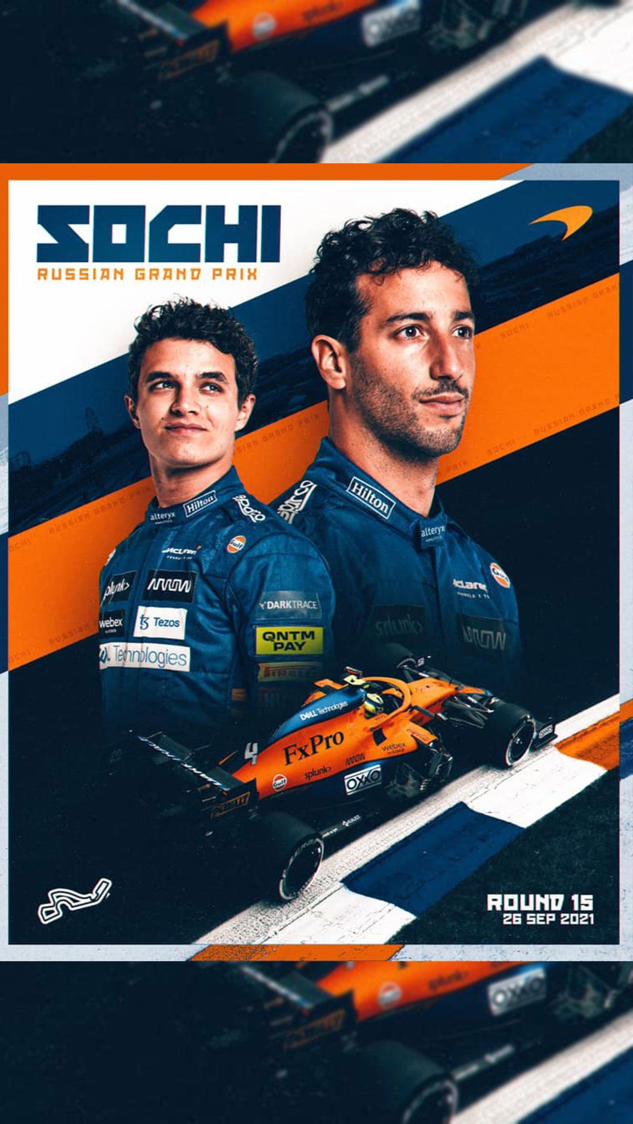 У «Макларена» акцент на своих пилотах и шрифте, а не на трассе.