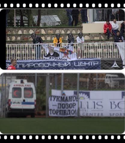 "Фанаты ""Торпедо"" протестуют против руководства клуба на матчах Кубка ФНЛ"