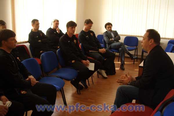 Слуцкий и Бабаев встретились с тренерами ДЮСШ