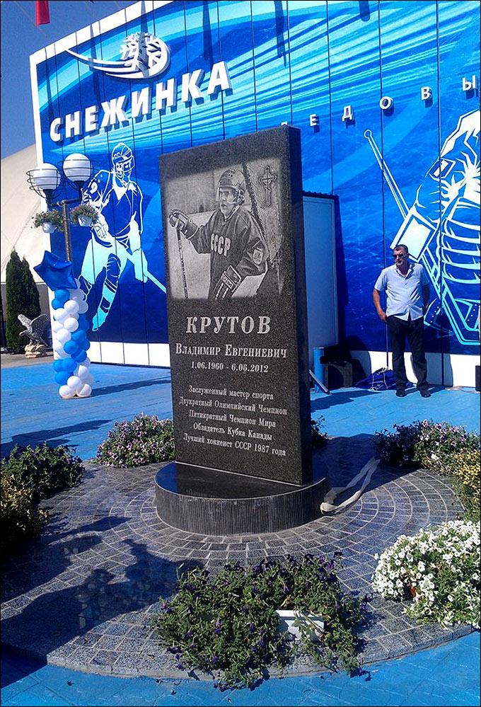 В Тирасполе открыли памятник Владимиру Крутову