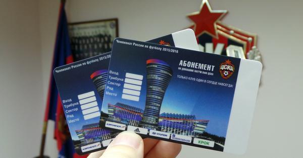 ЦСКА разместил изображение нового стадиона на абонементах сезона-2015/16