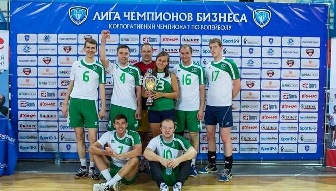 Определились победители «Лиги Чемпионов Бизнеса» по волейболу