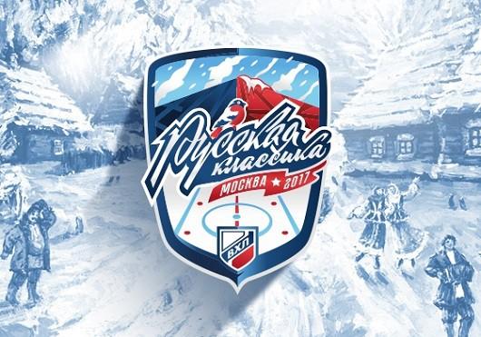 Утверждён логотип «Русской классики — 2017»