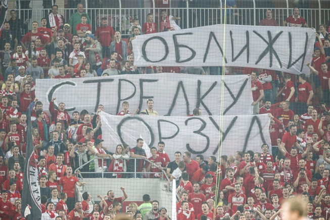 Grigoryanc Spartak Nakazan Za Oskorbitelnye Bannery Fanatov V Adres Dzyuby Chempionat