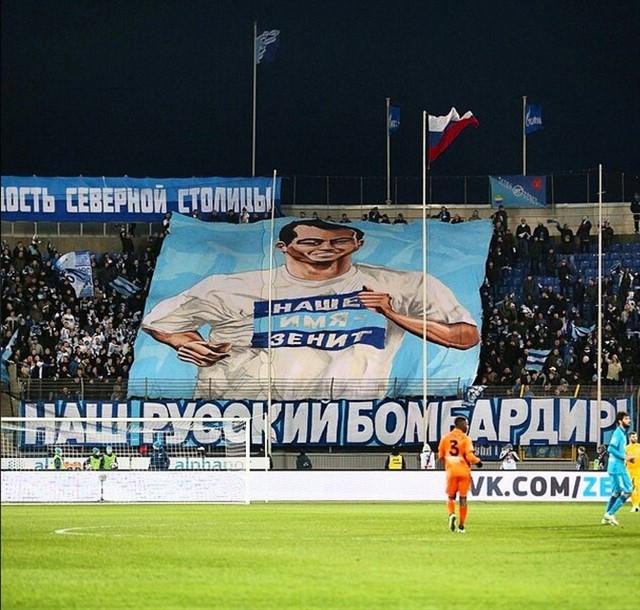 Кержаков поблагодарил болельщиков «Зенита» за поддержку