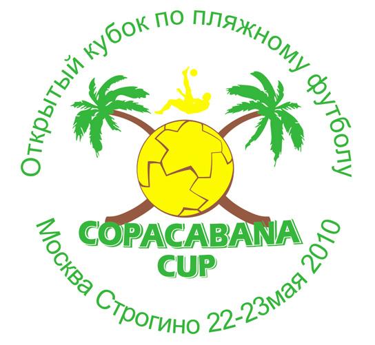 Логотип Copacabana Cup