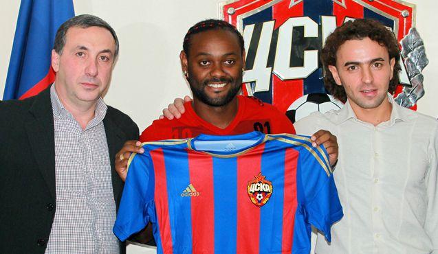 ЦСКА официально объявил о подписании контракта с Вагнером Лавом