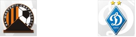 """Шахтёр"" С – ""Динамо"". Онлайн-трансляция начнётся в 14:00"