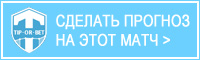 Прогнозы на матч Шарапова — Конта