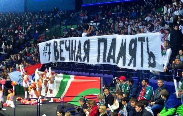 Баннер болельщиков в Казани