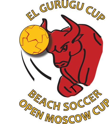 Логотип El Gurugu Cup